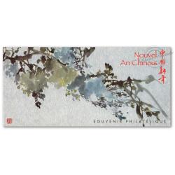 LOT DE 27 BLOCS SOUVENIRS N°6 ANNEE DU CHIEN 2006, BLISTER FERME