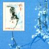 BLOC SOUVENIR N°6 ANNEE DU CHIEN 2006 LUXE