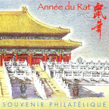 BLOC SOUVENIR N°_33 ANNEE DU RAT 2008 - SOUS BLISTER FERME