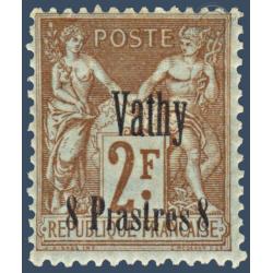 VATHY N°_10 TYPE SAGE SURCHARGÉ SANS POINT SUR LE I, TIMBRE NEUF* 1893-1900