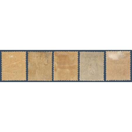ZANZIBAR N°_1-2-4-5-7 TIMBRES POSTE TYPE SAGE SURCHARGÉS 1894-96