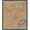 BENIN N°_5 TYPE ALPHÉE DUBOIS SURCHARGÉ, TIMBRE NEUF* 1892