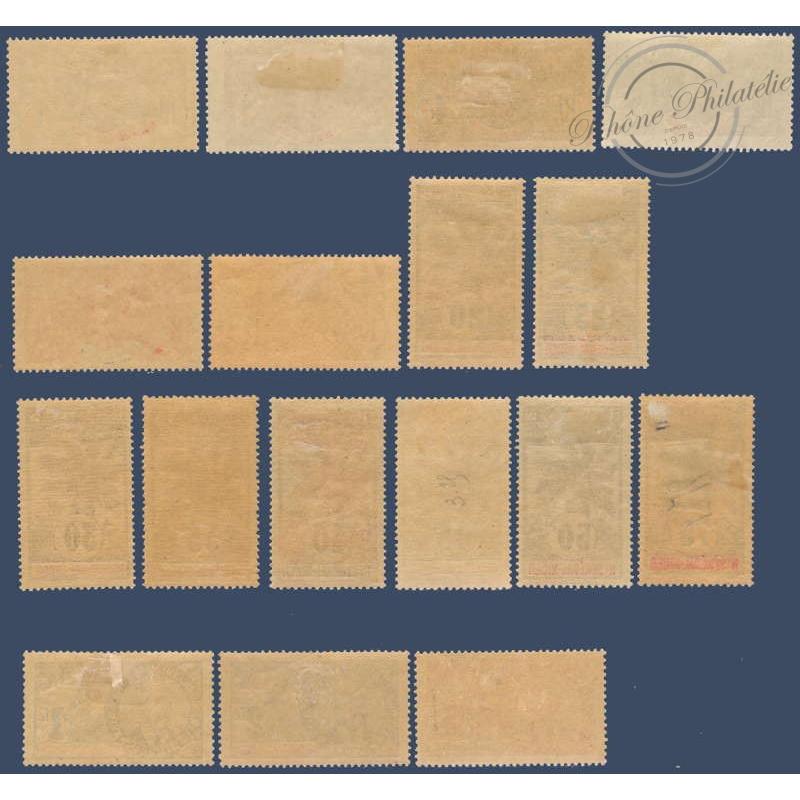 HAUT-SENEGAL ET NIGER N°1 A 17 SERIE COLONIES FRANCAISES, TIMBRES NEUFS* 1906