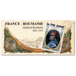 BLOC SOUVENIR FRANCE-ROUMANIE, GÉNÉRAL BERTHELOT 1861-1931