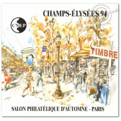 "BLOC CNEP N°_19a NON DENTELE ""CHAMPS-ELYSEES 94"" LUXE"