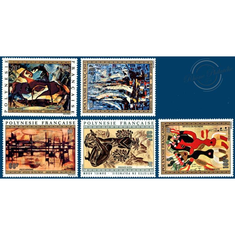 POLYNESIE POSTE AERIENNE N°_65 A 69 SERIE TABLEAUX 1972 ARTISTES LOCAUX, LUXE