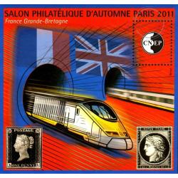 """BLOC CNEP N°_59 """"SALON PHILATELIQUE D'AUTOMNE 2011"""" LUXE"""