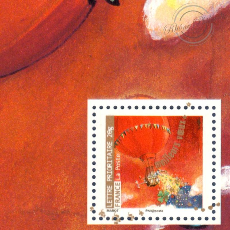 BLOC SOUVENIR N°_45 VOEUX 2009