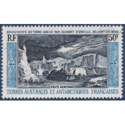 TAAF POSTE AERIENNE N° 8 DECOUVERTE TERRE ADELIE PAR DUMONT D'URVILLE 1965 LUXE