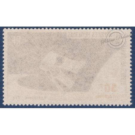 TAAF POSTE AERIENNE N° 12 SATELLITE D1 1966 NEUF**