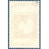 TAAF N° 39 ANNIVERSAIRE TRAITE ANTARCTIQUE TIMBRE NEUF SANS CHARNIERE 1971 LUXE