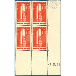 FRANCE COIN DATÉ N°395, SERVICE DE SANTE MILITAIRE NEUFS**DE 1938