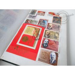 TIMBRES BLOCS URSS, LOT DE COLLECTION - PETIT ALBUM A BANDES