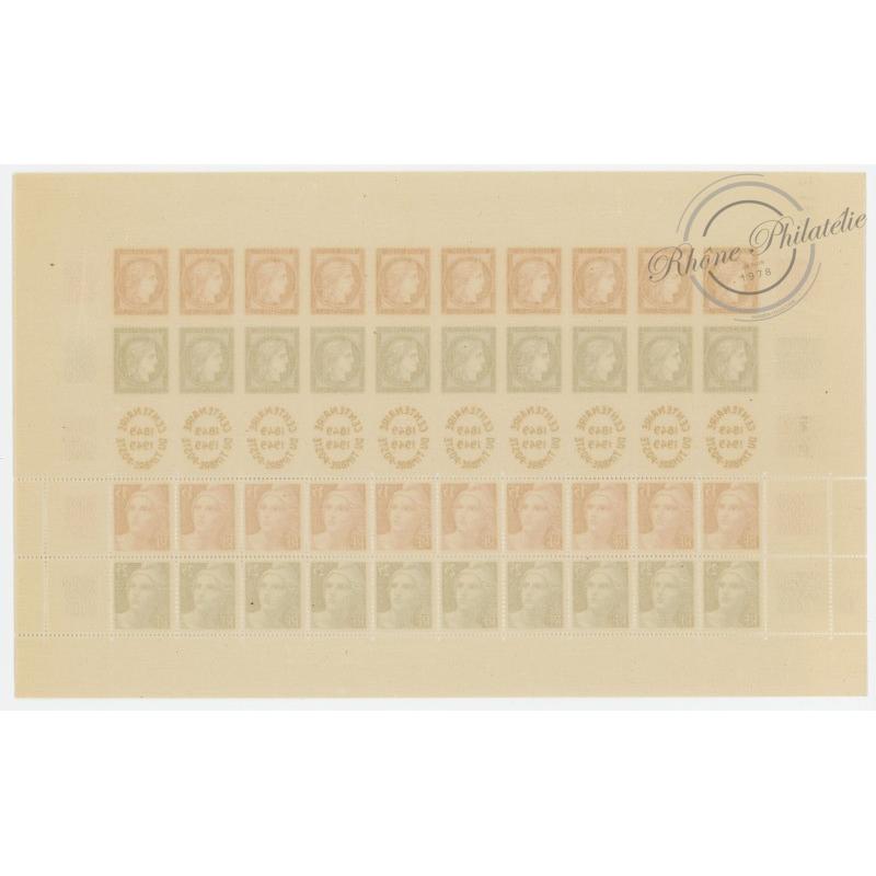 N°830 A 833 CENTENAIRE DU TIMBRE EN FEUILLE DE 40 TIMBRES NEUFS** 1949