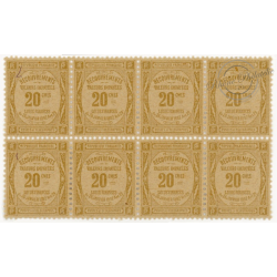 FEUILLE DE 8 TIMBRES TAXE N°_45 RECOUVREMENTS 20C BISTRE, TIMBRE NEUF **