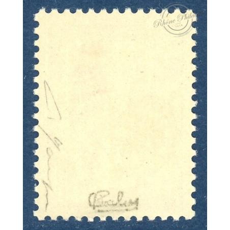 N°1331d COQ DE DECARIS, PAPIER SPÉCIAL FLUOR, JAUNE VIF AU U.V, TIMBRE NEUF**