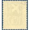 N°294 COLOMBE DE LA PAIX DE DARAGNES, TIMBRE NEUF** 1934