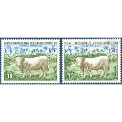 NOUVELLES-HÉBRIDES N°408 A 409 TIMBRES POSTE DE 1975, NEUFS**