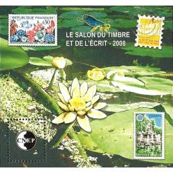 """BLOC CNEP N°_51 """"SALON DU TIMBRE ET DE L'ECRIT 2008"""""""