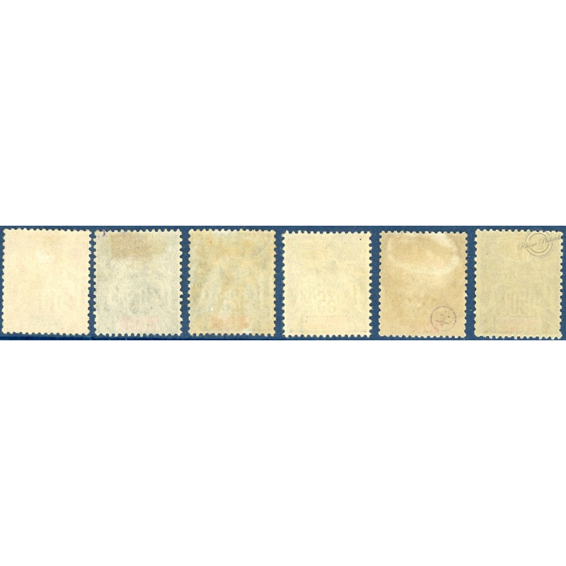 INDE N°-14-19 TIMBRES POSTE TYPE SAGE NEUFS*, 1900-07
