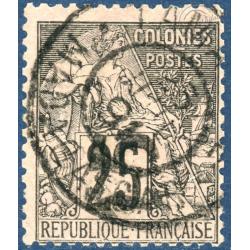 MADAGASCAR N°5A VARIETE SURCHARGE VERTICALE , TIMBRE OBLITÉRÉ, 1891