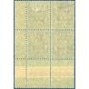 MADAGASCAR BLOC de 4 N° 14 , TIMBRES POSTE NEUFS */**, 1891