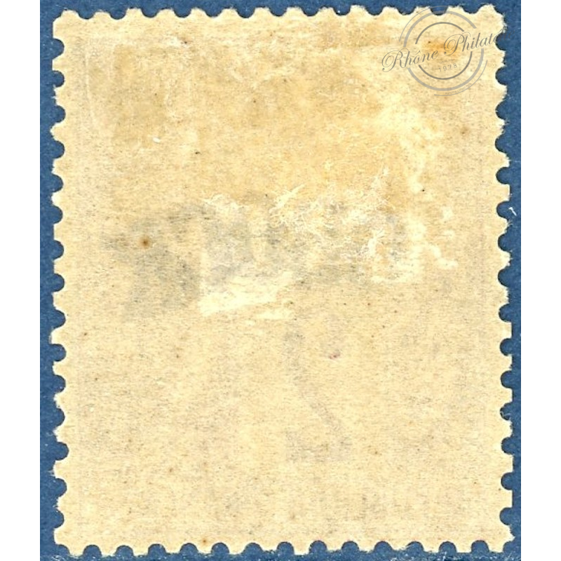 OBOCK N°2 TIMBRE POSTE TYPE ALPHEE DUBOIS NEUF*, 1892