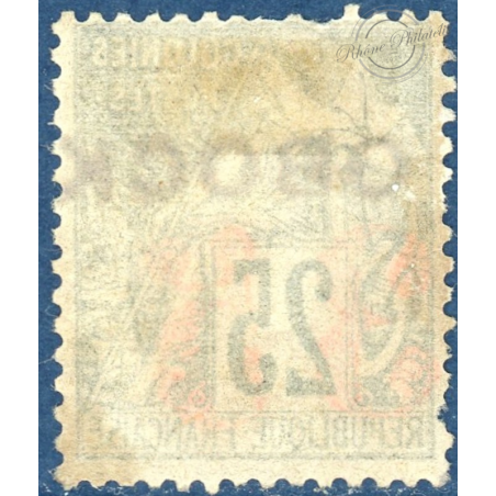 OBOCK N°29 TIMBRE POSTE TYPE ALPHEE DUBOIS NEUF*, 1892