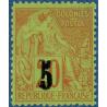 SENEGAL N°1a TYPE ALPHEE DUBOIS, TIMBRE NEUF*, 1887
