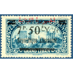 GRAND LIBAN N°120a , TIMBRE NEUF*, 1928-29