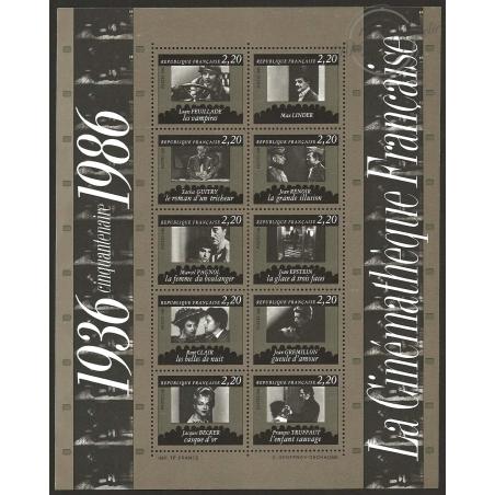"""BLOC N°9 """"CINQUANTENAIRE DE LA CINEMATHEQUE FRANCAISE"""" 1986"""