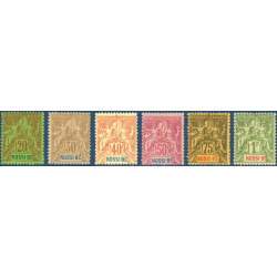 NOSSI-BE N°33, N°35 A 39 SÉRIE TIMBRES POSTE TYPE SAGE, NEUFS* 1894