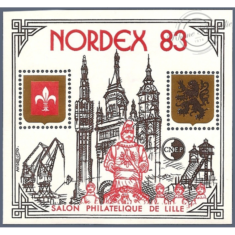 """BLOC CNEP N°4A """"NORDEX 83""""  LUXE"""