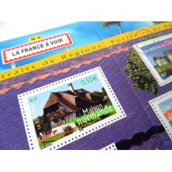 LOT DE 26 BLOCS N°77 LA FRANCE A VOIR N°4, FACIALE 130€ ANNEE 2004