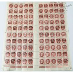 FRANCE FEUILLE ENTIÈRE, LIBÉRATION GEX, 100 TIMBRES NEUFS ** - 1944