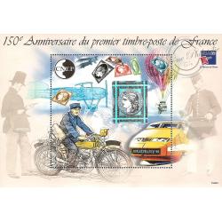 """BLOC CNEP N°_30 """"PHILEXFRANCE'99"""""""