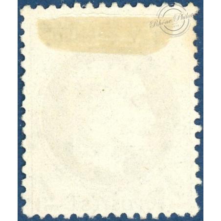 N°27A TYPE NAPOLÉON, TIMBRE OBLITÉRÉ, 1863