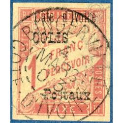 COTE D'IVOIRE TIMBRE COLIS POSTAL N°2, OBLITÉRÉ AVEC CHARNIÈRE, 1903