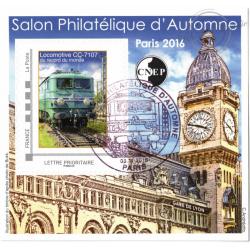"""BLOC CNEP No_73 1er JOUR """"SALON PHILATELIQUE AUTOMNE PARIS 2016"""" AUTOADHESIF"""