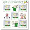 LOT DE 50 LETTRES PRIORITAIRES, BLOCS N°100 JOYEUX ANNIVERSAIRE - BABAR