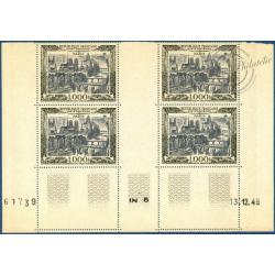 BLOC DE 4 PA N°29 VUE DE PARIS, TIMBRE NEUF**, 1950