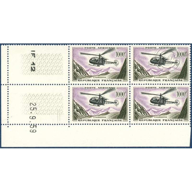 COIN DATÉ PA N°37 PROTOTYPES, TIMBRES NEUFS**, 1957, LUXE
