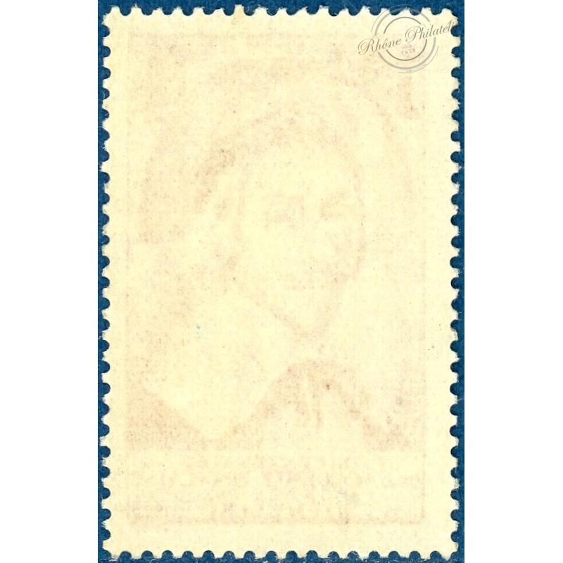 N°305 CARDINAL RICHELIEU, TIMBRE NEUF** - ANNÉE 1935