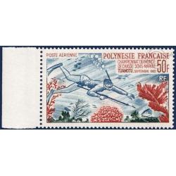 POLYNESIE POSTE AERIENNE N°_14 CHAMPIONNATS CHASSE SOUS MARINE (1965) NEUF*