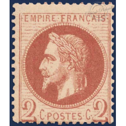 N°26A TYPE NAPOLÉON, TIMBRE NEUF, 1862