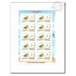 PA N°_70 HELICOPTERE 2007 LUXE feuille 10 timbres sous blister