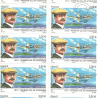 PA N°_73 HYDRAVION 2010 LUXE feuille de 10 timbres sous blister