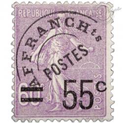 FRANCE PRÉOBLITÉRÉ N°47, TYPE SEMEUSE LIGNÉE, TIMBRE SIGNÉ, NEUF**1922-47
