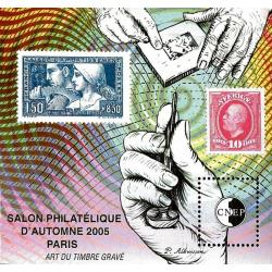 """BLOC CNEP N°_44 """"PARIS : Art du Timbre Gravé"""" 2005"""