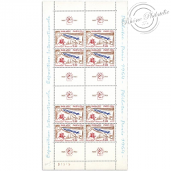 "FRANCE BLOC N°6b EXPOSITION ""PHILATEC"", TIMBRES NEUFS*1964"